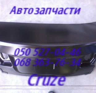 Шевроле Круз крышка багажника панель задняя.