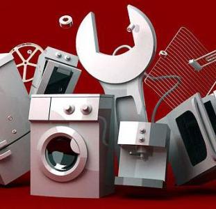 Ремонт стиральных машин.Запчасти