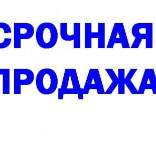 3-х к.кв. на Крымской
