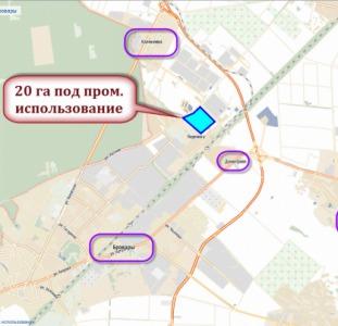Продажа участка пл. 20,0777 га для строительства и обслуживания промышленных складов