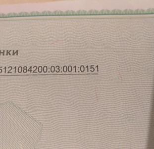 Продам участок Нерубайское,  Нати/Глория-2