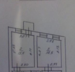 Квартиры Продам 3-комнатную 2/3 Торговая/пер.Ушинского