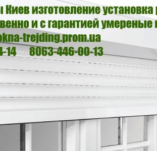 Ролеты,  ремонт Киев,  ремонт ролеты Киев,  ремонт ролетів Київ,  замки на ролеты Киев,  обслуживание