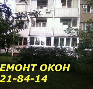 Ремонт окон Киев,  ремонт ролет Киев,  ремонт роллет