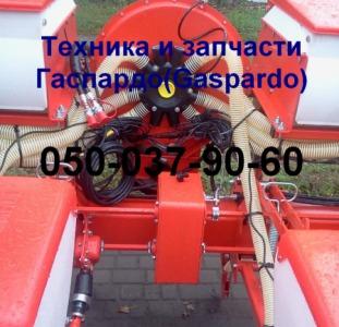 Семяпровод F03100506R Ф 45 сеялки Gaspardo Оригинал