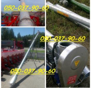 Погрузчик зерна шнековый Kul-MeT Длина 6-8 м Зернопогрузчик шнековый. Длина - 8 метров. Мощность дви
