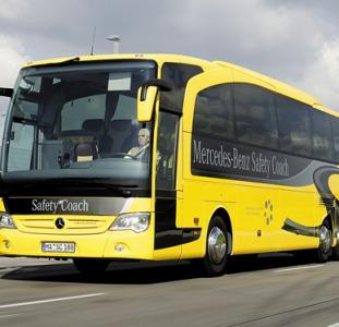Автоуслуги Аренда евро автобусов Львов,  Прокат тур автобусов Львов,  Заказать автобус Львов