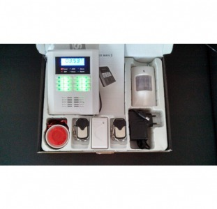Оборудование GSM сигнализация беспроводная с клавиатурой BSE-956 (B10) комплект