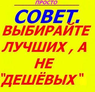 Перевозка пианино по Киеву! Перевезти пианино в киеве