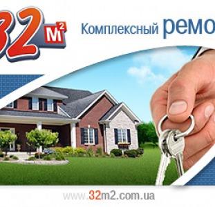 Осуществляем качественные работы по ремонту квартир, домов, офисов, магазинов, нежилых помещений.