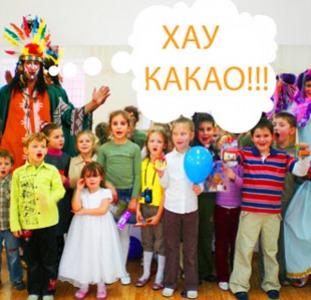 Клоун на детский день рождения киев