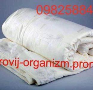 Турмалиновое магнитное одеяло c селеном и коралловым кальцием 1600 грн