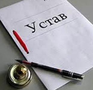 Регистрация ООО (НДС, единый налог)  Днепр и область -НЕДОРОГО