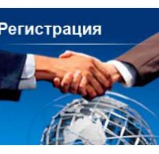 Регистрация ЧП, ООО в Днепропетровске и область за 1 день( недорого )