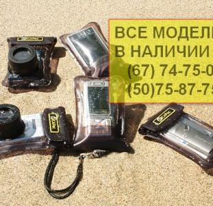 DicaPac, WP-ONE,WP-570, WP-610 , WP-H10