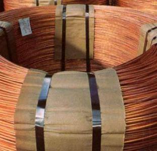 Цены на медь,   прием цветных металлов Днепропетровск