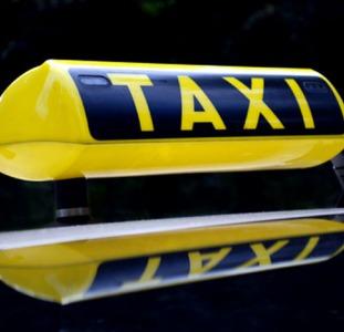 Междугороднее такси по Украине Такси за город с Киева и области