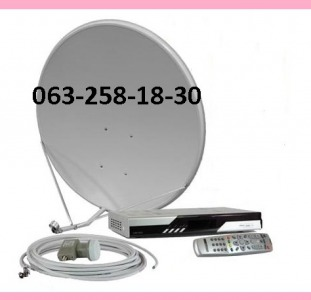 Спутниковая антенна - спутниковое телевидение в Харькове