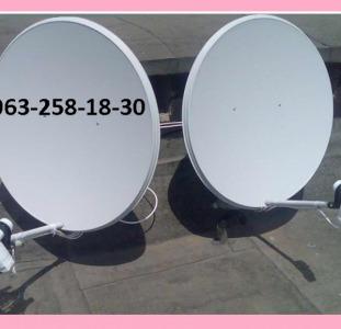 Спутниковая антенна купить в Харькове