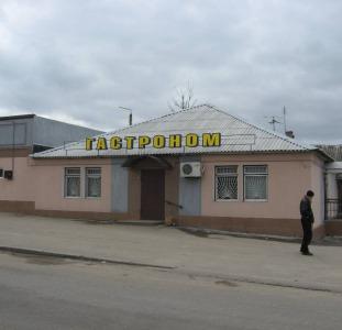 Магазин смешанной группы товаров,  площадь 210.80 м2