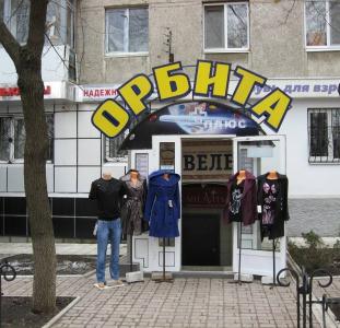 Магазин промышленной группы товаров