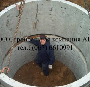 Строительные, ремонт Канализация из бетонных колец,  автономная канализация