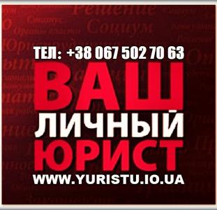 Европейское Кредитование на развитие и покупку бизнеса и бизнес проекты.......