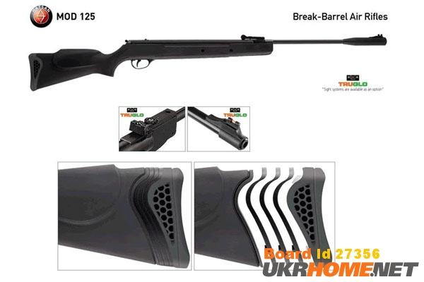Пневматическая винтовка Hatsan 125.
