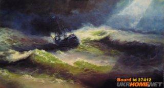 """Картина  Корабль"""" Императрица Мария"""" во время шторма(копия И Айвазовского)"""