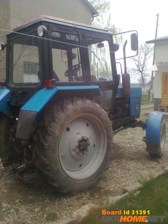 Другие продам трактор мтз 82 бу - купить трактор мтз 82 бу.