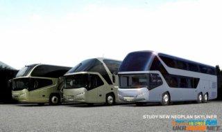 Транспорт Аренда автобусов львов, Заказать туристический автобус во Львове, Прокат автобуса, микроавтобуса, авто Львов, оренда автобуса