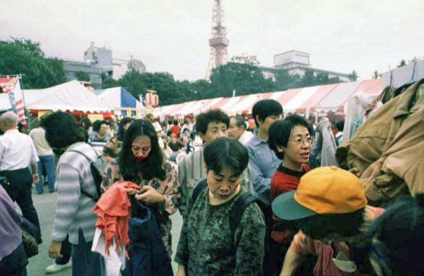 Теги.  Япония, блошиный рынок, туризм...