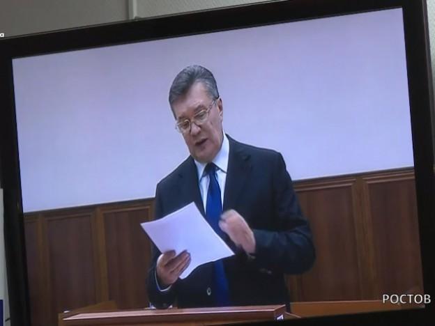 Святошинский районный суд украинской столицы заслушает Януковича вформате видеоконференции
