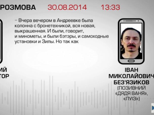 """""""Савченко, кажется, используют несколько политических сил и проектов"""", - нардеп от """"Батькивщины"""" Шкрум - Цензор.НЕТ 1573"""