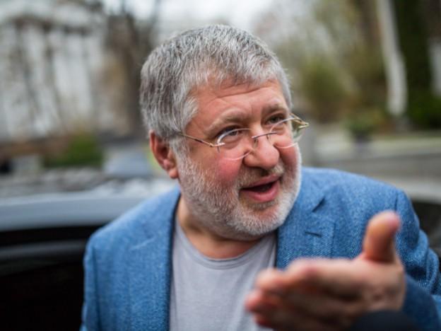 Международный арбитраж вГааге рассматривает иск Коломойского против РФ— Сазонов