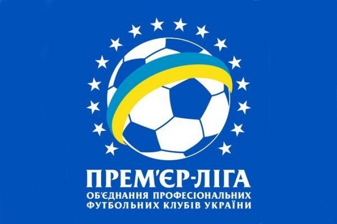 футбол 2000