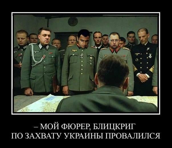 Ситуацию в Донецке можно и нужно решить - диалогом и силой, - Луценко - Цензор.НЕТ 7522