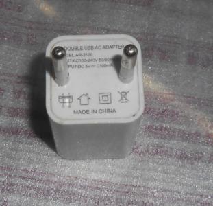 Адаптер двойной AR-2100 2 USB