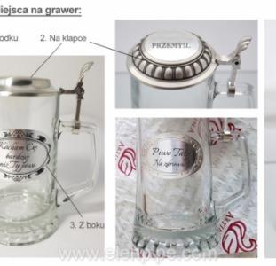 Кружки для пива немецкие под гравер, логотип, поздравление, для женщин и мужчин