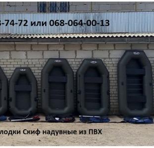Лодки ПВХ Колибри Скат Скиф Спортекс Шторм
