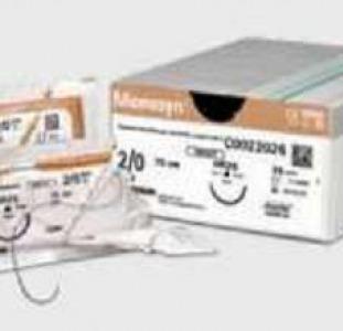 BBraun Aesculap Хирургические шовные материалы,Manipler кожный степлер,Histoacryl Тканевой клей