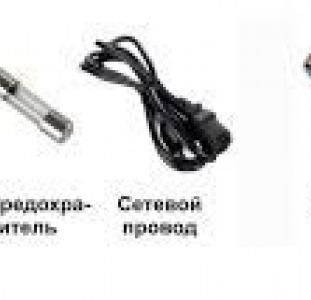 ДЕТОКСИКАЦИЯ, очищение и омолаживание организма.Ion Detox Spa процедуры
