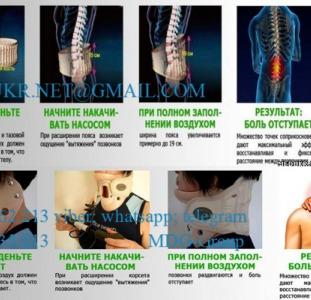 SPINALDOCTOR УКРАИНА.РЕАБИЛИТАЦИЯ ПОЗВОНОЧНИКА.REABILITIMED SPINALDOCTOR Лечение позвоночникa
