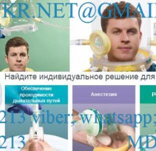 Маска СРАР терапии StarMed Ventumask,клапан Вентури,РЕЕР клапан.STARMED CASTAR ШЛЕМ ИВЛ НИВЛ CPAP