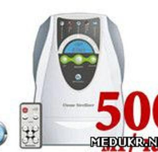 Озонатор бытовой Premium воздух/вода/пища ( 3 в 1 )