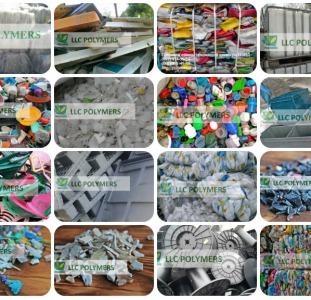 Купим полигонные отходы пластмасс навалом: ПНД флакон/канистра, ПС, ПП, ПНД, ПВД