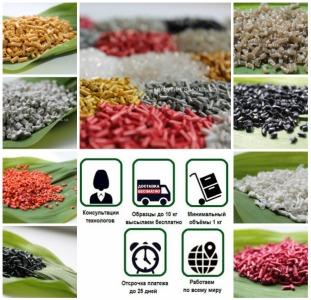 Наше предприятие LLC Polymers производит и реализует мытую вторичную гранулу:   - Вторичный трубный