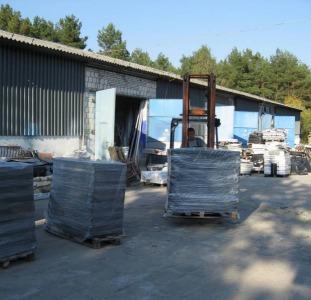 Промышленная Коммерческая недвижимость земля с постройками в г. Пулавы в Польше