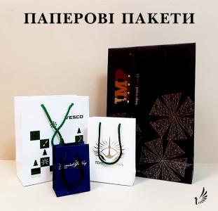 Пакеты с логотипом Киев, купить пакеты с логотипом Киев