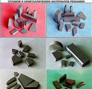 Пластины твердосплавные НПП Интерсплав